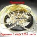 Светодиодная лента SMD 2835-120 премиум