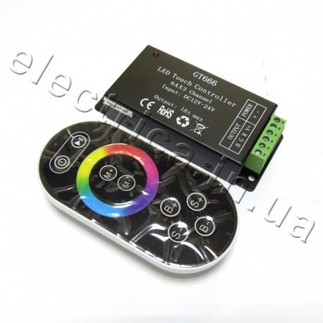 Контроллер 18A RF 8 кн RGB сенсор