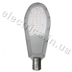 Светодиодный светильник Rain LED 50W консольный