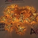 Светодиодная гирлянда Золотые звездочки внутренняя 20 светодиодов