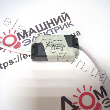 Драйвер для светодиодного светильника 6W