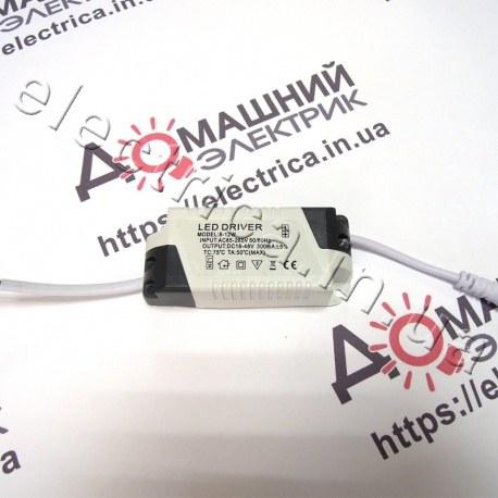 Драйвер для светодиодного светильника 8-12W