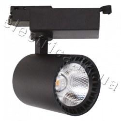 Трековый LED светильник LYON 24W Horoz