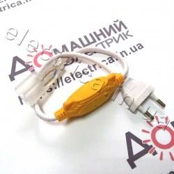 Вилка-провод для светодиодного неона 220В