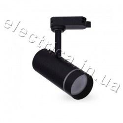 Трековый LED светильник AL106 18W Feron