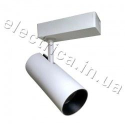 Трековый LED светильник TRL320 20W UltraLight