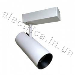 Трековый LED светильник TRL330 30W UltraLight
