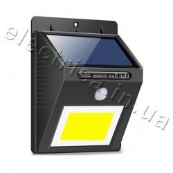 Светодиодный светильник LED COB 5W солнечная батарея
