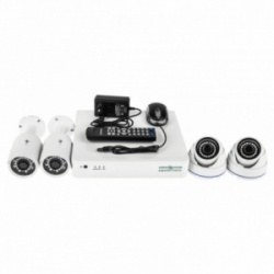Комплект видеонаблюдения GV-K-S17/04 1080P (LP6660)