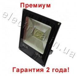 Светодиодный прожектор LED SMD 50W премиум