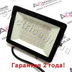 Светодиодный прожектор LED 50W планшет стандарт SMD