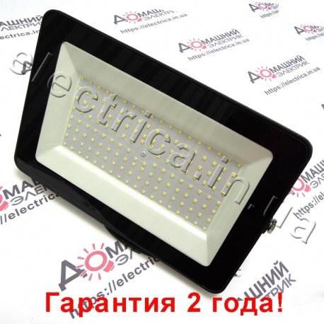 Светодиодный прожектор LED SMD 150W стандарт