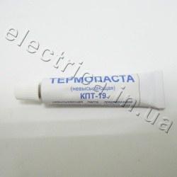 Термопаста КПТ-19 в тюбике 17 гр