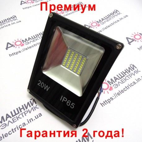 Светодиодный прожектор LED SMD 20W