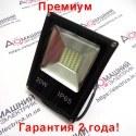 Светодиодный прожектор LED SMD 20W премиум