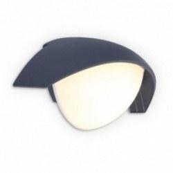 Светильник LUTEC Clip 5185301118 (1853 gr)